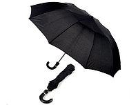 Зонт складной с кожаным держателем