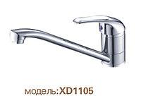 Смеситель для кухни Люкс XD1105