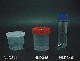 Контейнеры для анализов стерильные 40, стерильный, без ложки