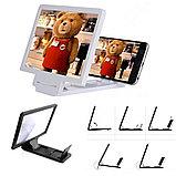 3d экран для мобильного телефона (enlarged screen), фото 2