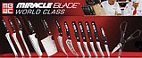 Набор ножей Miracle Blade World Class, фото 4