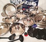 Набор кухонной посуды «Zepter», 19 предметов, фото 2