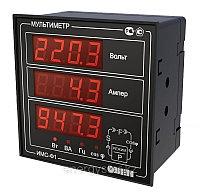 """Измерители параметров электрической сети: """"Мультиметр"""", """"Вольтметр"""", """"Амперметр"""", фото 1"""