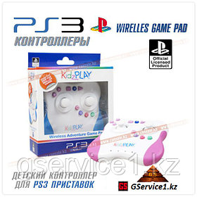 Kidz Play Wireless Adventure Game Pad (PS3)