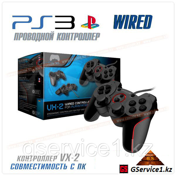 Wired Controller VX-2 (PS3)