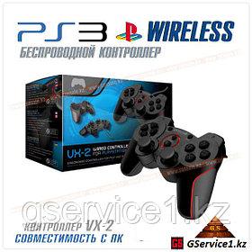 Wireless Controller VX-2 (PS3)