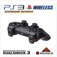Wireless Dual Shock 3 Controller (PS3)