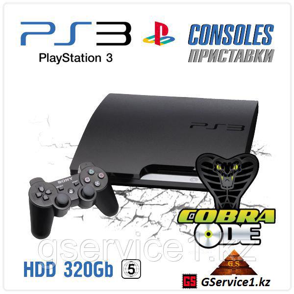 PlayStation 3 (320Gb) + Cobra ODE inside