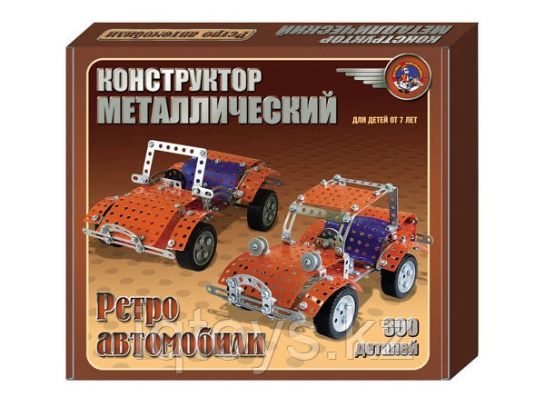 Конструктор металлический «Ретро-автомобили» (300 элементов)