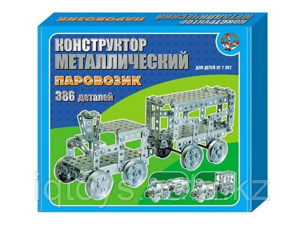 Металлический конструктор «Паровозик» (386 деталей)