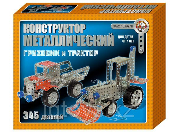 Металлический конструктор «Грузовик и трактор» (345 деталей)