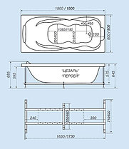 Акриловая ванна ПЕРСЕЙ 190*90*64, фото 3