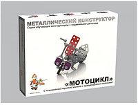 Металлический конструктор с подвижными деталями «Мотоцикл», фото 1