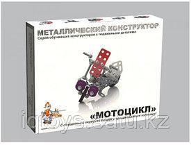 Металлический конструктор с подвижными деталями «Мотоцикл»