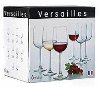 Набор фужеров для вина Luminarc Versailles 360 мл. (6 штук)