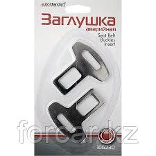 Заглушка замка ремня безопасности AUTOSTANDART ,универсальная, металлическая (2шт), фото 2