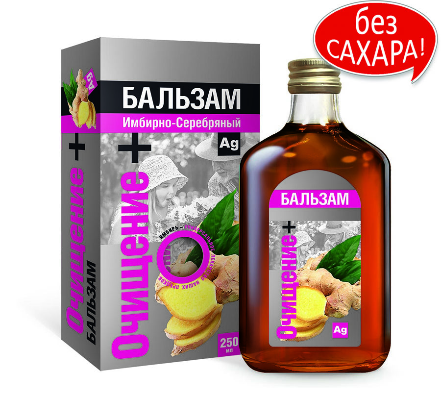 """Имбирно-Серебряный Бальзам """"Очищение"""""""