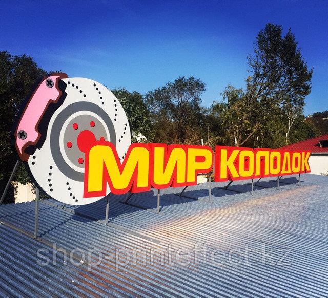 Оформление магазина МИР КОЛОДОК в г. Алматы