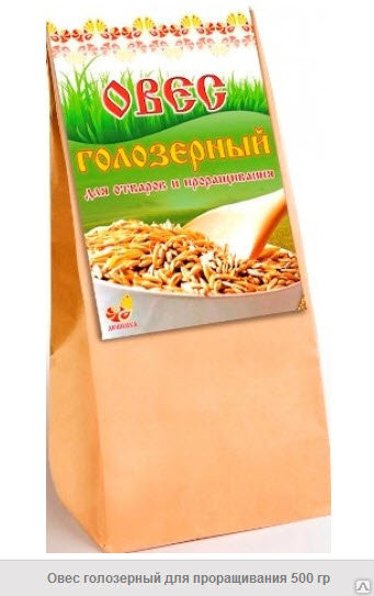 Овёс Голозерный для проращивания (зерно), 500 гр