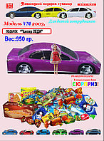 """Подарок машинка 950р для девочек """"Ампир"""""""
