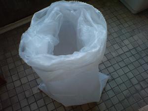 Мешки для сахара с вкладышем