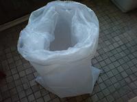 Мешки для сахара с вкладышем, фото 1