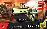 """Сборная модель Пожарный автомобиль """"Райкер"""", Zvezda, 1/100, фото 2"""