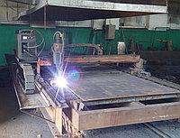 Плазменная резка - раскрой листового металла от 1 до 60мм