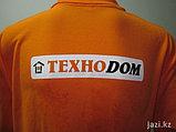 Спецодежда с логотипом , фото 3
