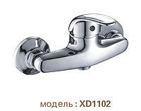 Смеситель для душа Люкс XD1102