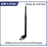 Беспроводной адаптер LB-Link BL-WN155A + антенна 5 Dbi , фото 2
