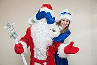 Дед Мороз и Снегурочка в Павлодаре, фото 1