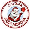 Дед Мороз 31 декабря в Павлодаре