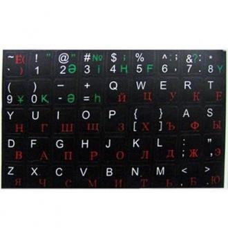 Наклейки на клавиатуру KZ\RU\EN cl-88