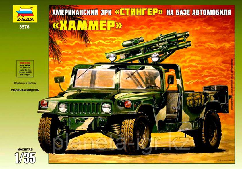 "Склеиваемая масштабная модель ЗРК ""Стингер"" на базе автомобиле ""Хаммер"", Zvezda, 1/35 (3576)"