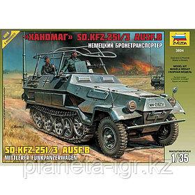 "Склеиваемая масштабная модель Бронетранспортер Sd.Kfz. 251/3 Ausf.B ""Ханомаг"", Zvezda, 1/35 + клей арт 3604"