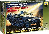 """Склеиваемая масштабная модель Бронетранспортер с пусковыми установками Sd.Kfz. 251/1 Ausf.B """"Ханомаг"""",арт 3625, фото 1"""