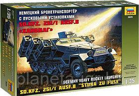 "Склеиваемая масштабная модель Бронетранспортер с пусковыми установками Sd.Kfz. 251/1 Ausf.B ""Ханомаг"",арт 3625"