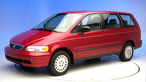 Odyssey 1994-1997