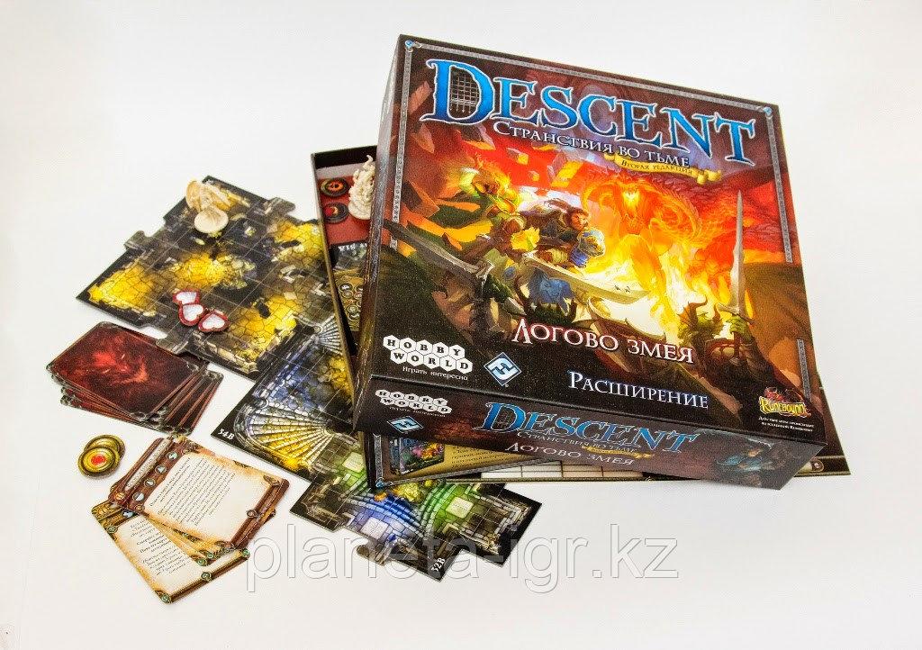 Настольная игра Descent . Логово змея