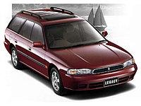 Legacy (BG5/BG7/BG9) 1993-1998
