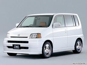 S-MX 1996-1999