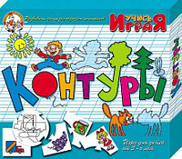 «Контуры», настольная игра серии «Учись, играя»