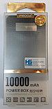 REMAX Proda PowerBox 10000 mAh, фото 3