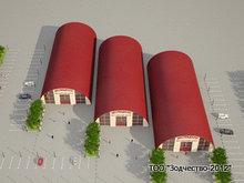 Строительство бескаркасных арочных быстровозводимых ангаров, складов, зданий, сооружений, комплексов