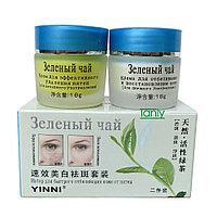 """Китайский крем от пигментных пятен """"Зеленый чай»"""