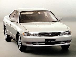 Chaser (90) 1992-1996