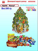 """Новогодний подарок """"Ёлка """" 500гр"""