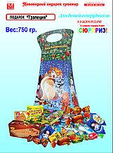 """Новогодний подарок """"Трапеция """" 750гр"""