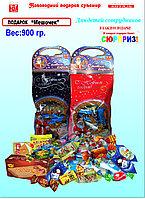 "Новогодний подарок ""Мешочек "" 900гр №3, фото 1"